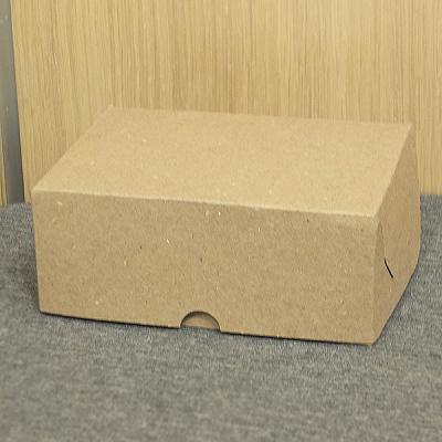 Коробка 40-441