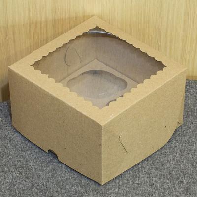 Коробка 40-665