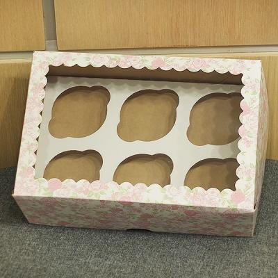 Коробка 40-471