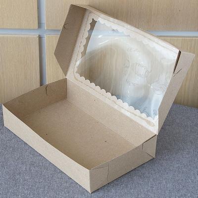 Коробка 40-745
