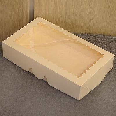 Коробка 40-757